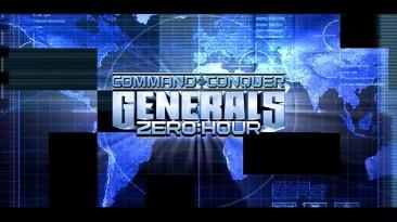 Command & Conquer Generals Zero Hour- вступление