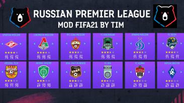 "FIFA 21 ""RPLMOD v1.0 [Тim]"""