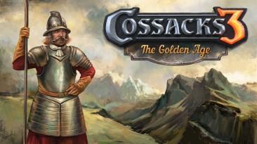 Вышло дополнение Казаки 3: Золотой век