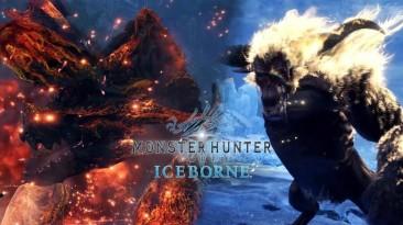 Capcom объявила дату релиза дополнения Raging Brachydios для Monster Hunter World: Iceborne