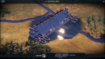 "Sid Meier's Civilization 6 ""Чудо света ГЭС Три Ущелья"""
