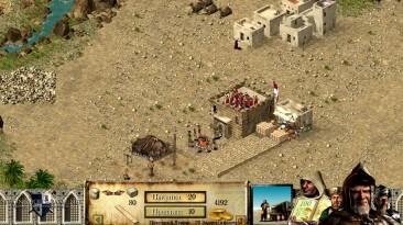 Stronghold Crusader - Mission 1