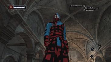 """Assassin's Creed """"Spider-assasins"""""""