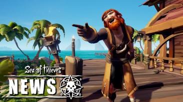 Новое видео Sea of Thieves, которое дает подробную информацию о среднесезонном обновлении первого сезона