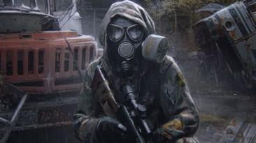 S.T.A.L.K.E.R. 2 займёт немало места на дисках Xbox Series X S. Разработчики назвали приблизительный размер игры