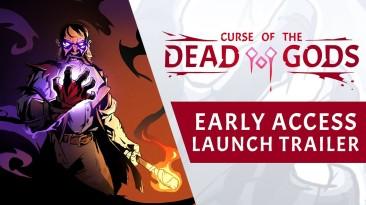 Curse of the Dead Gods уже доступна в Steam, а в будущем появится и на консолях