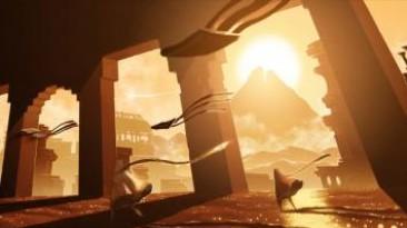 Опубликованы первые оценки для PS4 переиздания игры Journey