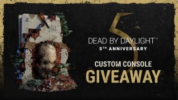 Разработчики Dead by Daylight анонсировали уникальную Playstation 5, которую разыграют среди игроков