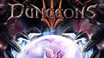 Dungeons 3: Совет (Активация чит-режима)