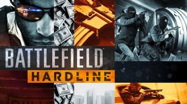 """Battlefield Hardline: как получить """"Мамонтобой"""""""