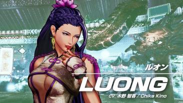 The King of Fighters XV представляет Луонг с новым трейлером и скриншотами
