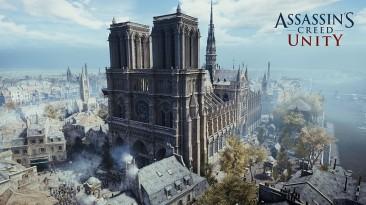 Игроки заваливают Assassin's Creed Unity положительными обзорами после пожара в соборе Нотр-Дам