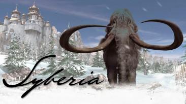 В GOG можно бесплатно получить Syberia