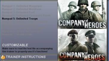 Company of Heroes:  Opposing Fronts: (Бесконечно войск)  [2.301]