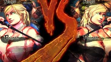 """Street Fighter X Tekken """"Скин Poison - Elegant Star"""""""
