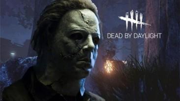 В Dead by Daylight можно поиграть бесплатно до конца выходных