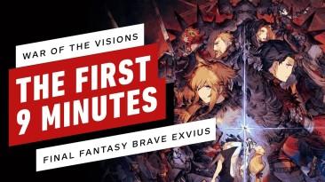 Первые 10 минут тактической War of the Visions: Final Fantasy Brave Exvius