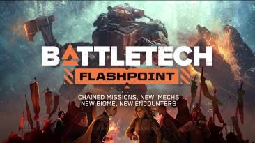 Состоялся релиз DLC Flashpoint для BATTLETECH