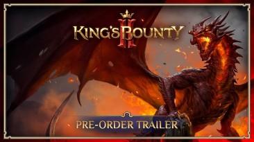 Трейлер открытия предзаказов и новые скриншоты King's Bounty 2