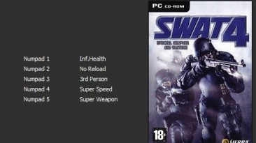 SWAT 4 - The Stetchkov Syndicate: Трейнер/Trainer (+5) [v1.1] [PC | RePack от R.G. Catalyst] {Enjoy}