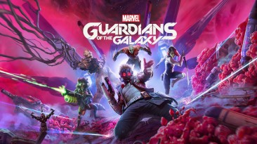 Оценки Marvel's Guardians of the Galaxy