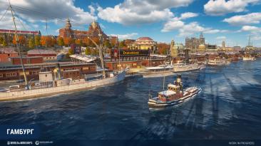 Обновление 0.10.9 принесет в World of Warships несколько новых режимов и первую часть немецких линкоров