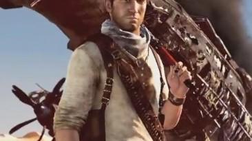 Мультиплеер Uncharted 3 стал условно-бесплатным