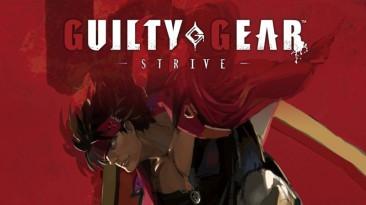 Guilty Gear Strive возглавила еженедельный чарт Steam