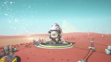 Эволюция Astroneer