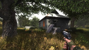 """S.T.A.L.K.E.R.: Shadow of Chernobyl """"Extended pack для S.T.A.L.K.E.R. Lost Alpha DC 1.4005"""""""