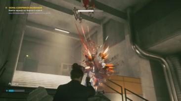 Почему Control - красивая, но посредственная игра с точки зрения геймдизайна (часть 3)