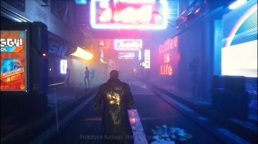 Vigilance 2099 выглядит как PREY 2, о которой вы всегда мечтали