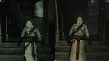 Сравнение графики - Assassin's Creed E3 2007 Demo vs Retail PS3