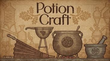 Продано 100 тысяч копий Potion Craft: Alchemist Simulator через 3 дня после релиза