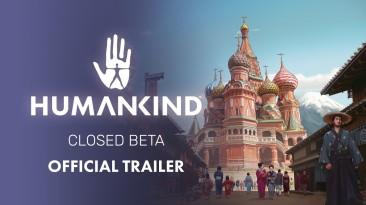 Humankind - трейлер закрытого бета-тестирования