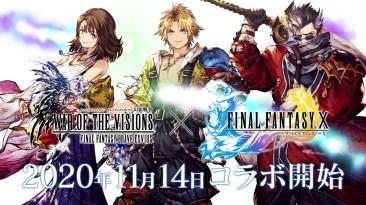 War of The Visions: Final Fantasy Brave Exvius представляет кроссовер с Final Fantasy X