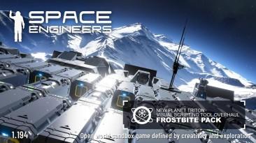 Для Space Engineers вышло масштабное обновление