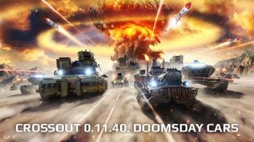 Вышло крупное обновление Doomsday cars для Crossout