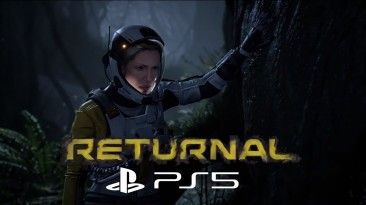 Технический анализ Returnal на PS5 от Digital Foundry