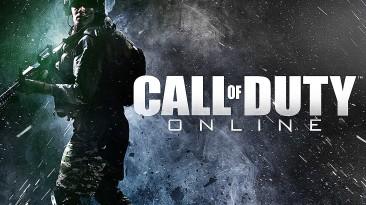 Капитан Америка в трейлере Call of Duty: Online