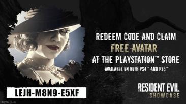 Не забудьте скачать эти бесплатные аватары из Resident Evil Village, пока ждете новую презентацию