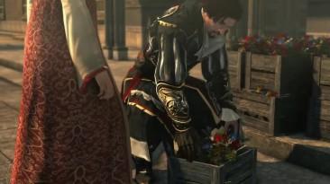 30 минут геймплея Assassin's Creed: Brotherhood The Ezio Collection на PS4