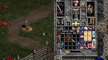 """Diablo 2 """"Модификация Nezeramontias"""""""