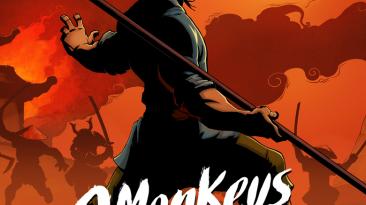 9 Monkeys of Shaolin: Таблица для Cheat Engine [UPD: 18.10.2020]{ColonelRVH}