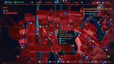 Cyberpunk 2077: Совет (Легендарные Клинки Богомола)