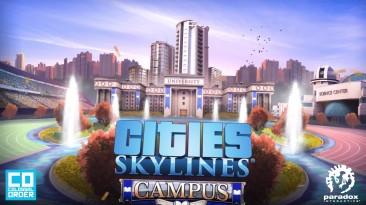 Сейчас - на PC, затем - на консолях! Cities: Ckylines получила новое дополнение Campus