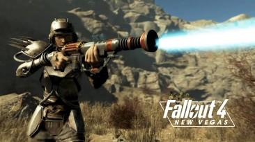 Вышел геймплейный трейлер масштабной модификации Fallout 4: New Vegas