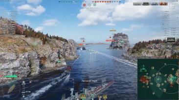Проверка реального заработка - World of Warships