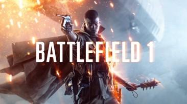 Технический анализ Battlefield 1 на Xbox One X от Digital Foundry