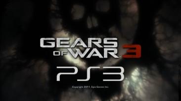 В сети появилась демонстрация PS3-версии Gears of War 3, Epic Games пришлось объясниться